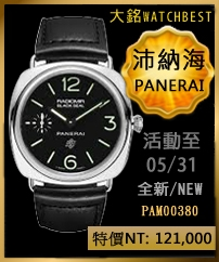 pam003801
