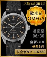 omega 131.20.28.60.02.001