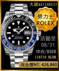 116710BLNR